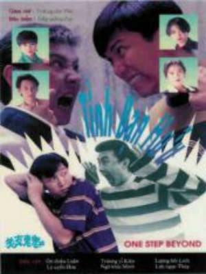 Hồn Ma Vui Vẻ (1991) - One Step Beyond (1991) - USLT - 20/20