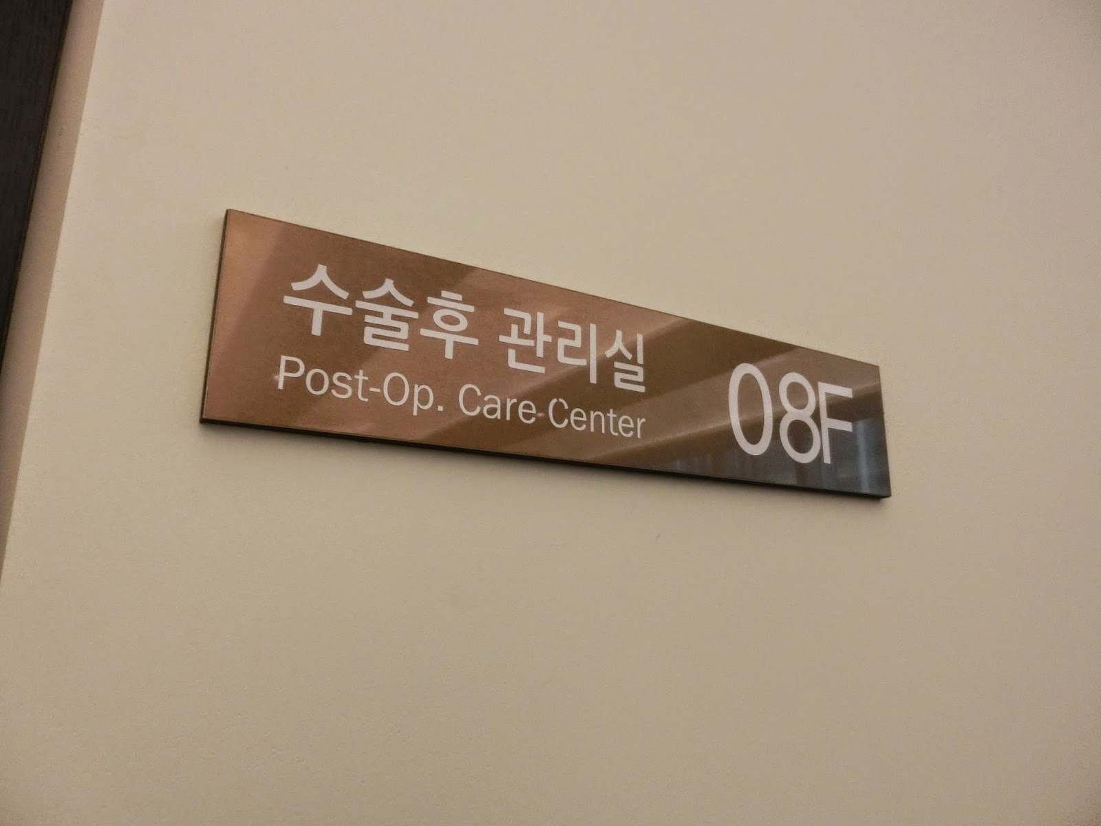 grand-post-op-care-centre