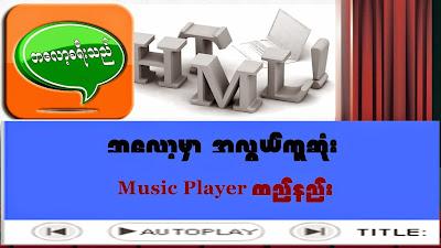 http://4.bp.blogspot.com/-5o6gzgVIX0A/VRAHbhSdlQI/AAAAAAAAOPQ/A-VH8gG45gM/s1600/0Presentation_09-crop.jpg
