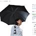 なんと手ぶらでさせる傘が発売されました