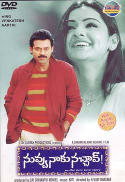 NUVVU NAKU NACHAV (2001) SONGS FREE DOWNLOAD