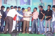 Nenu Naa Friends Audio release function-thumbnail-6
