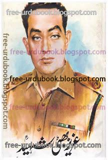 Major Aziz Bhati By Muhammad Ayub Khan