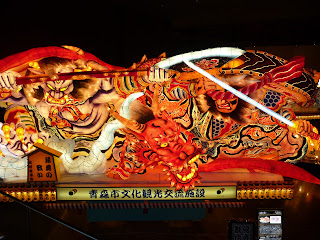 Warriors and dragon on colourful float at Wa Rasse Nevuta House in Aomori