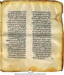 Poesia Moderna Hebrea