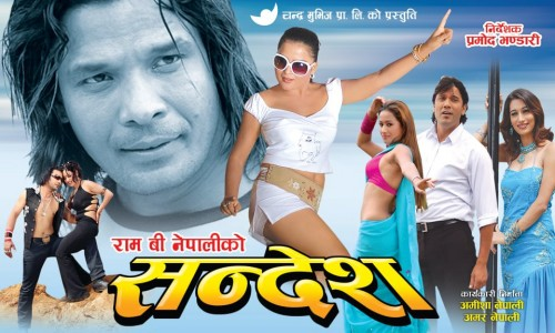 Magnificent Nepali Full Movie 500 x 300 · 58 kB · jpeg