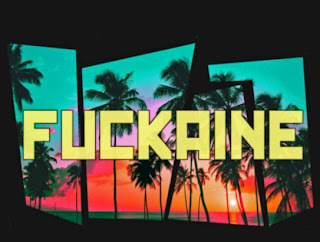 fuckaine