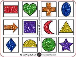 مجموعة الأشكال لعبة الذاكرة مطبوعات تفنن shapes memory game Tafannan printables