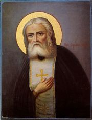 St Seraphim of Sarov