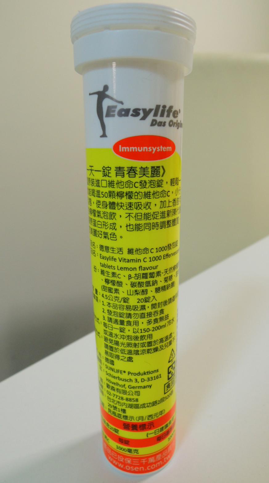 德意生活easylife-C1000發泡錠