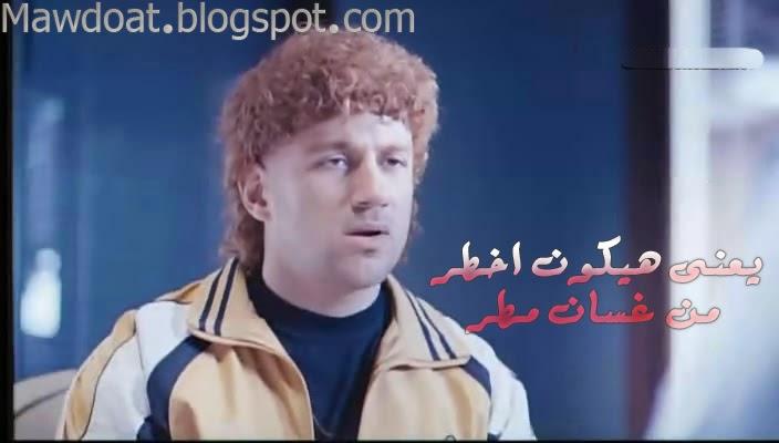 كومنتات الفنان الكوميدى أحمد مكى للفيس بوك 9