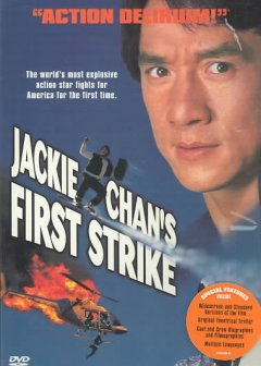 Watch+jackie+chan+movies+online+in+hindi