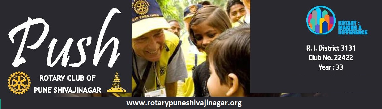 Rotary Club of Pune Shivajinagar - Rotary Making a Difference