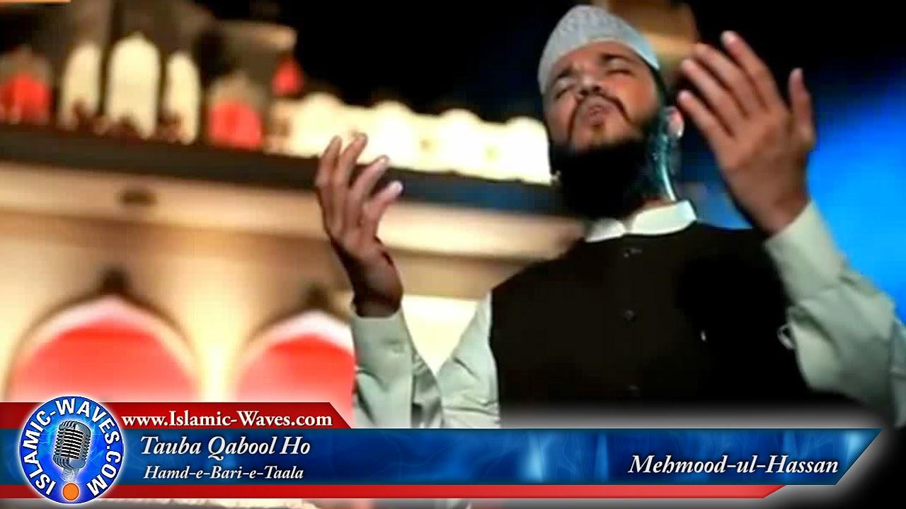 islamic waves   mehmood ul hassan tauba qabool ho