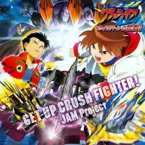 anime jadul : Crush Gear Turbo Fighter