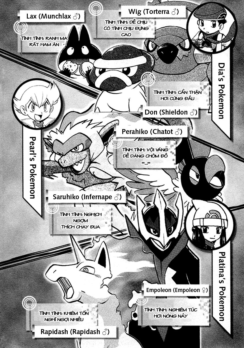Thú Cưng đặc biệt chap 385 - Trang 6