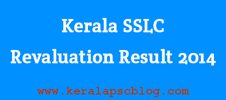 Kerala SSLC Revaluation Exam Result 2014 on www.www.keralapareekshabhavan.in