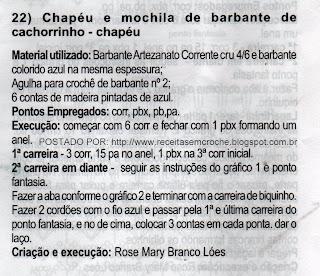 CHAPEU E BOLSA EM BARBANTE FEITO EM CROCHÊ COM RECEITAS