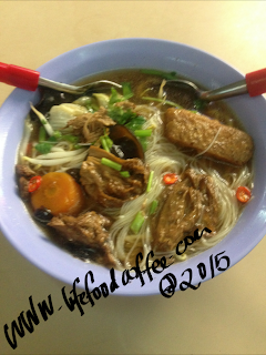 vegetarian food bak kut teh @bendeemeer road boon keng   长春素食摊肉素骨茶