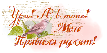 Еще одна победа))
