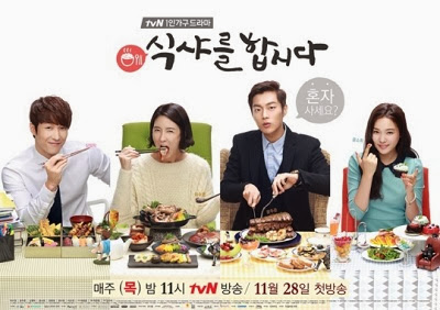 Drama+Korea+Let%E2%80%99s+Eat Film Drama Korea Terbaru 2014