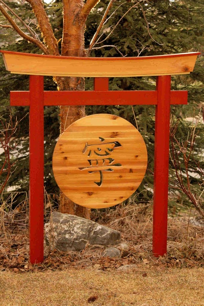 My Creative Adventures with Wood: Spring 2011 - Torii Gates