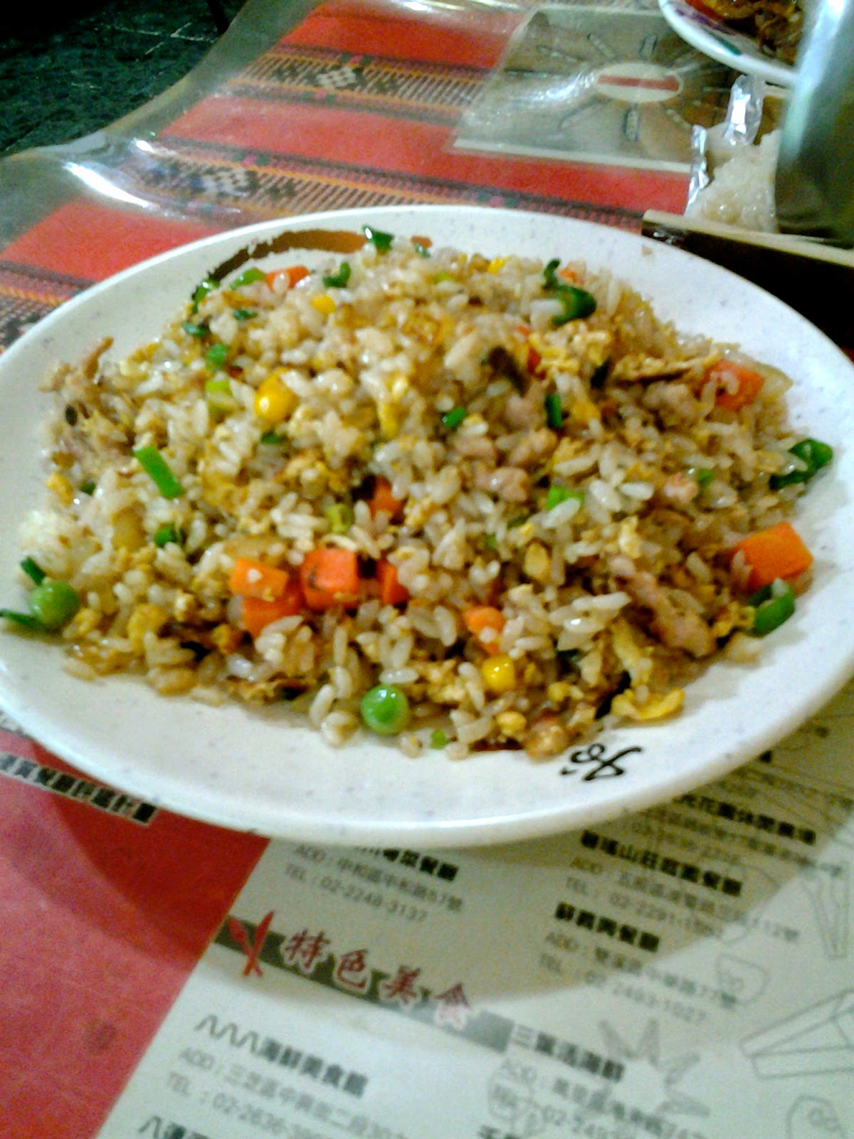 Wulai Fried Rice Taiwan Food