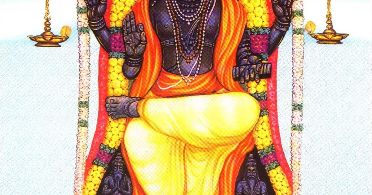 Hindu God Dakshinamurthy Photo Gallery Hindu Devotional Blog