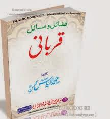 http://books.google.com.pk/books?id=cCAdAgAAQBAJ&lpg=PP1&pg=PP1#v=onepage&q&f=false