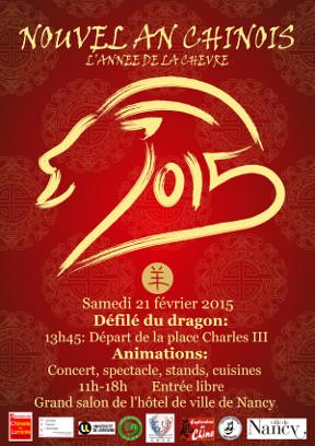 Affiche du Nouvel An Chinois 2015 à Nancy