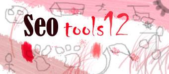 Seo tools12