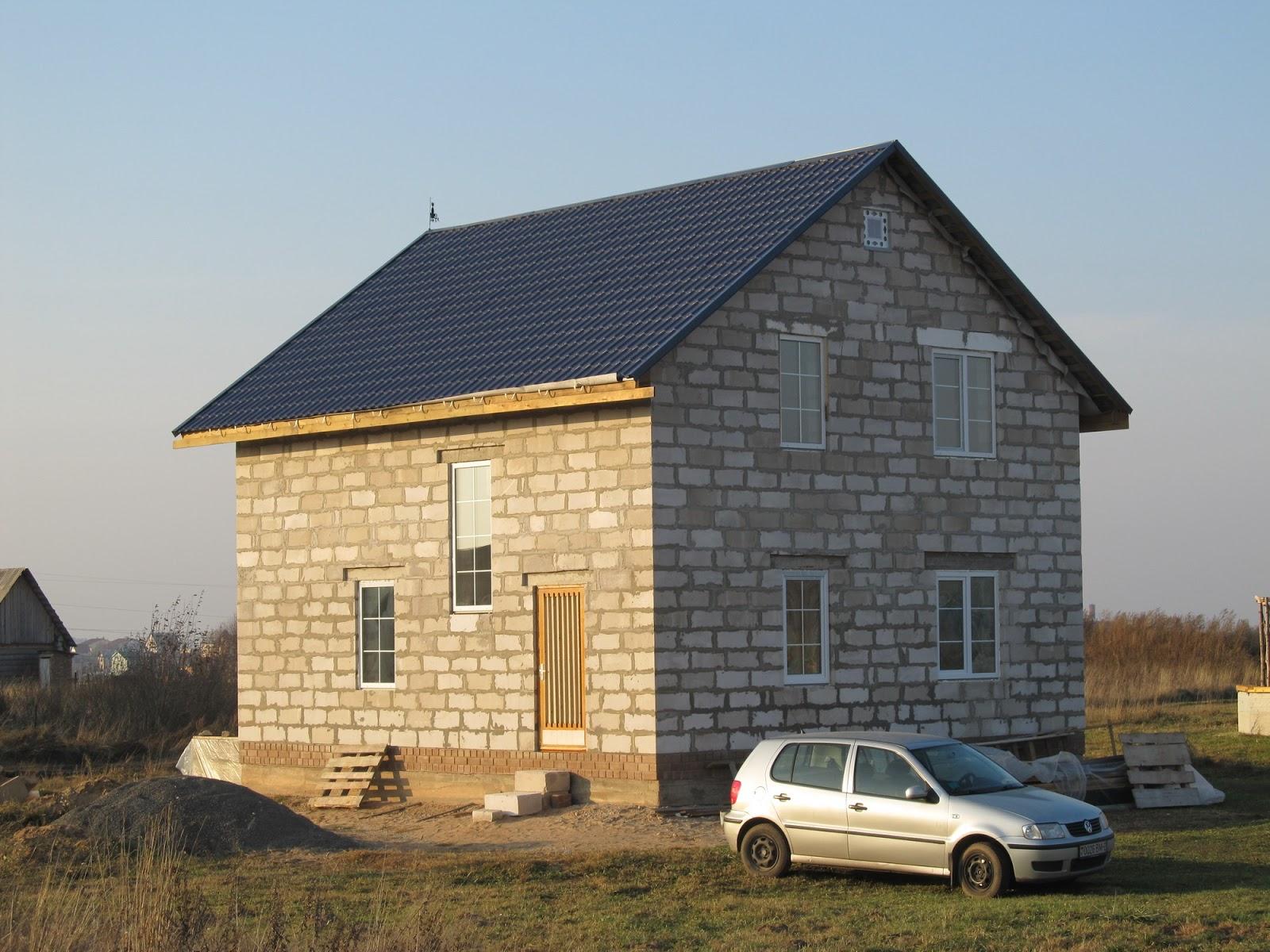 стройка, милый дом