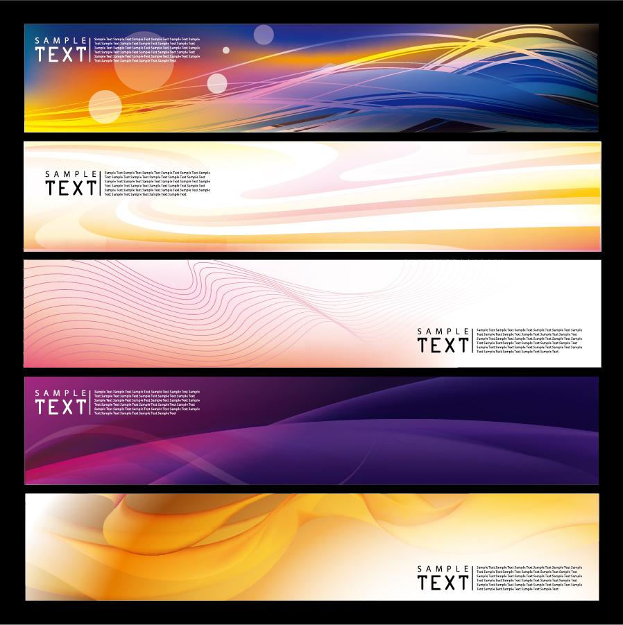 優雅な曲線のバナー背景 symphony of a variety of background イラスト素材