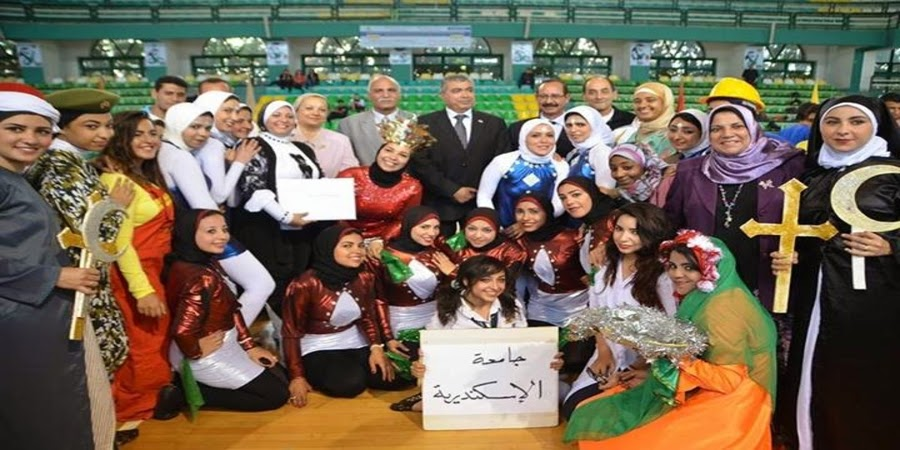 فريق جامعة الإسكندرية للعروض الرياضية الفائز بالمركز الأول