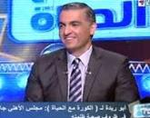 برنامج الكورة مع الحياة  مع سيف زاهر حلقة الجمعه 24-4-2015
