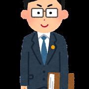 弁護士のイラスト(男性)