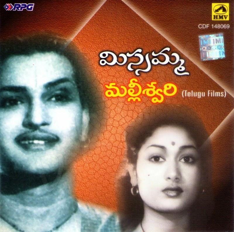 Doregama Telugu Video Songs Free Download 2012