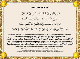 Ramadhan : Bacaan Doa Qunut
