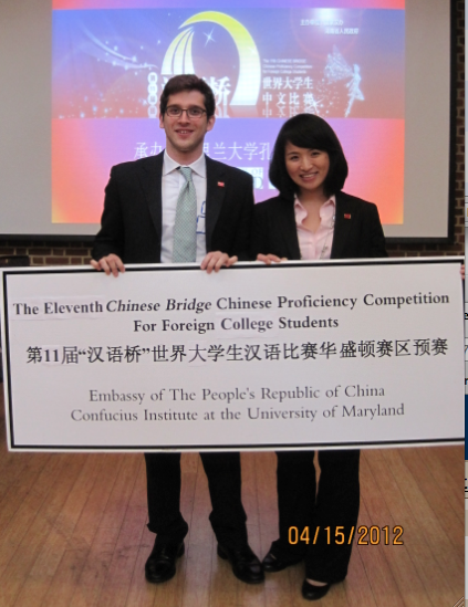 essay contests college students 2012 Essay writing contest for university students pdf | print | friday, 01 june 2012  19:26 sg-speaking the united nations academic impact and the brookings.