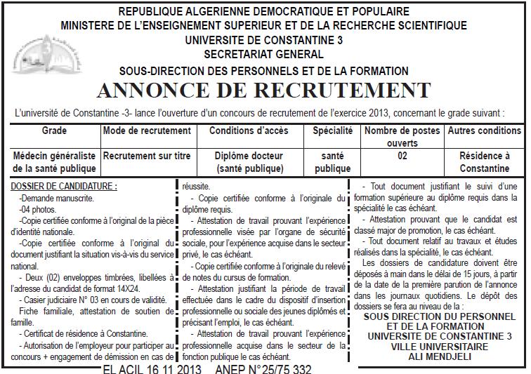 إعلان مسابقة توظيف في جامعة قسنطينة 3 نوفمبر 2013 QguoY.png