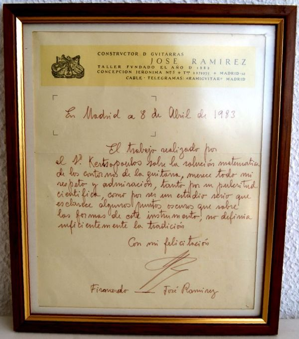 "Dedication letter by Jose Ramirez III for the ""Mathematical Model of the Guitar"" by Y.Kertsopoulos"