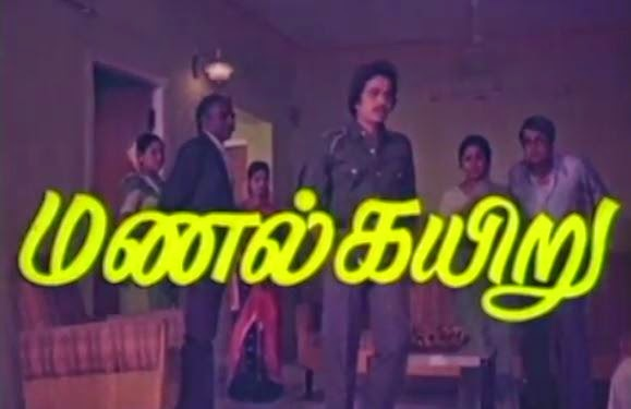 Manal Kayaru Tamil Film