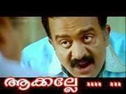 aakkalle - Comment image Sai Kumar Dialogue Malayalam