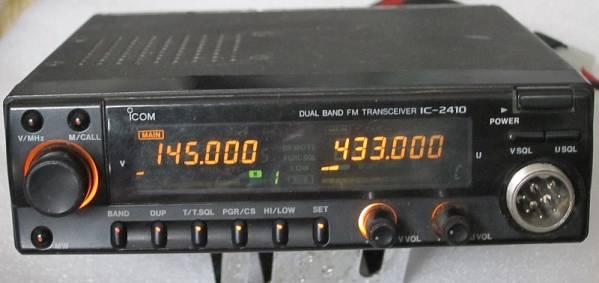 Icom IC-2410A