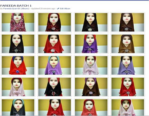 Fareeda Ilyani Ek Batch 1