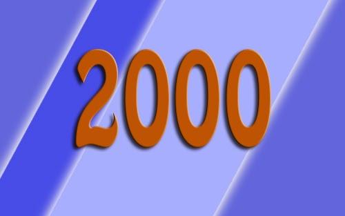 المذكرات الوزارية لسنة 2000