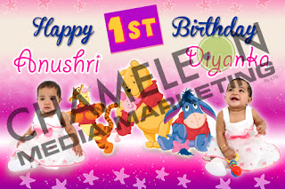 Pooh Bear Themed Birthday Banner with Child Photo