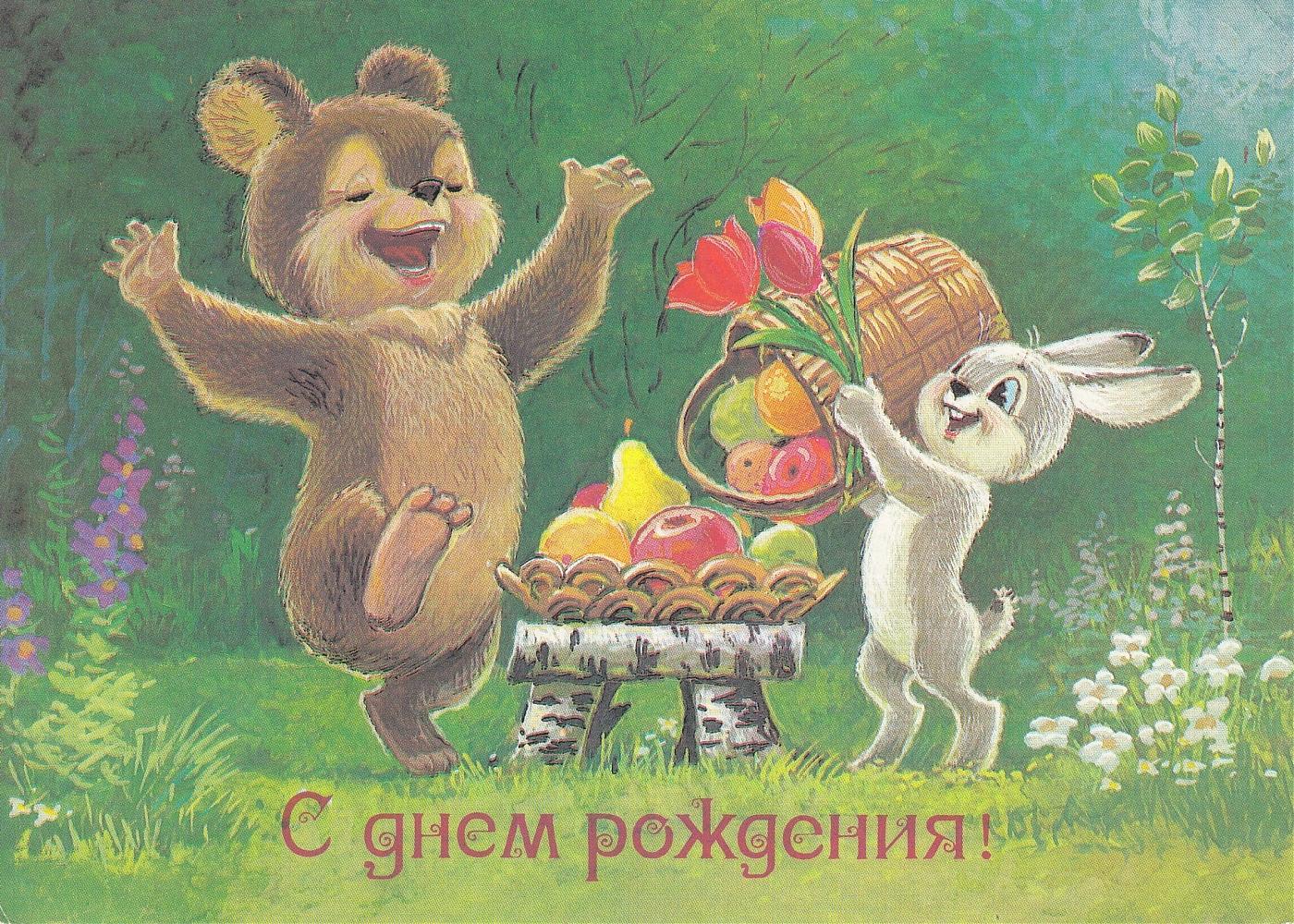 С днем мечты открытки
