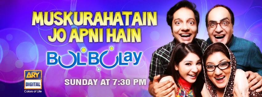 Bulbulay Today Episode 325 Ary Digital