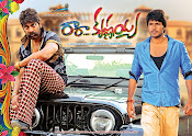 Ra Ra Krishnayya Movie Wallpapers-thumbnail-2